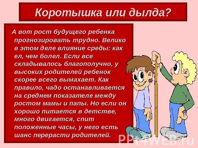 Презентации для дошкольников на тему семья