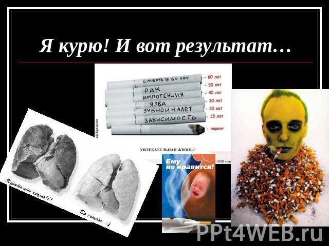 devchonki-zazhigayut-seks