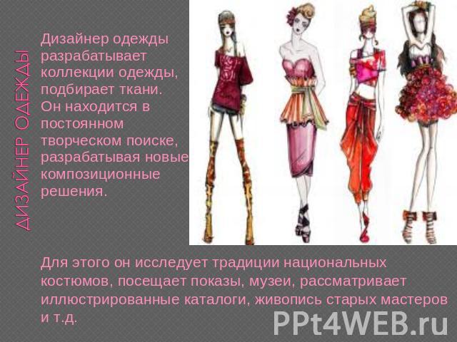 Летняя школа дизайна пермь