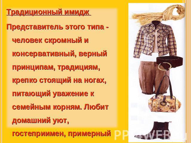 АлтайМедиа  картасхема БарнаулаНовоалтайскаБийска