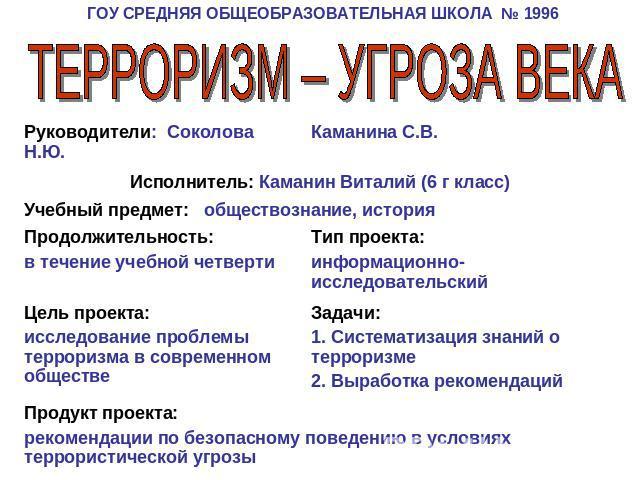 gdz-po-3-klass-po-russkomu-yaziku-2-chast-klimanova-babushkina-2-chast