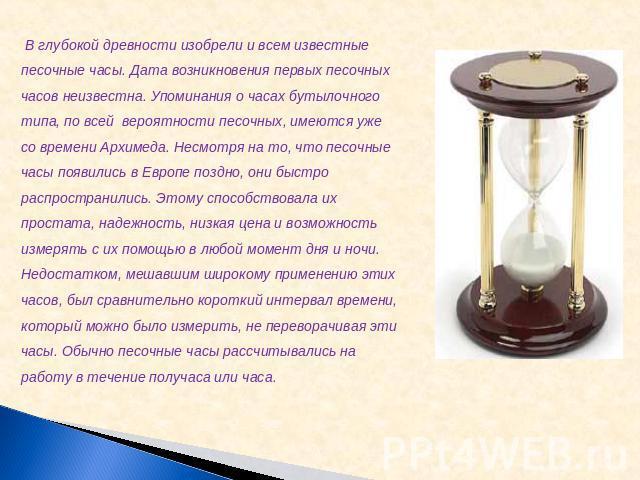 часы недорогие в беларуси