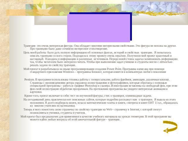 Алгебра Алимов ГДЗ скачать - картинка 1