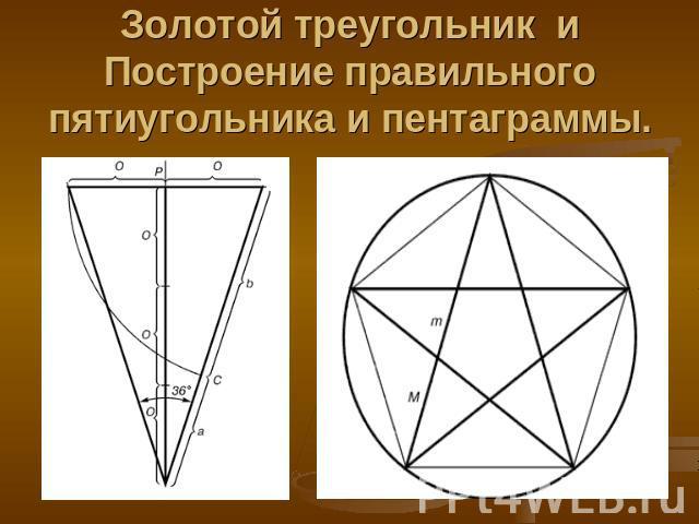 Вышитая кривулька: шарик из 12 пятиугольников