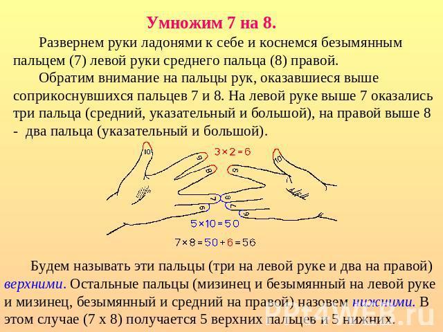 Почему немеют пальцы на правой руке мизинец и безымянный