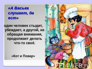 Я призываю Россию вывести все свои войска с востока Украины, - Столтенберг - Цензор.НЕТ 1756