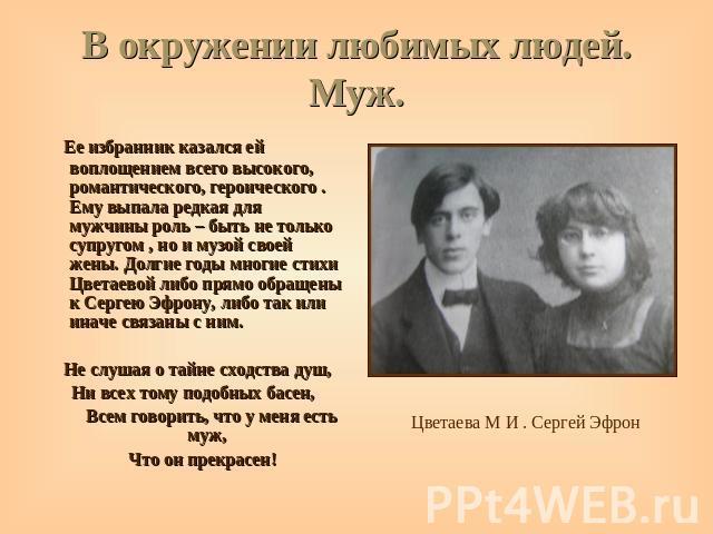 marina-tsvetaeva-i-ee-seksualnaya-orientatsiya