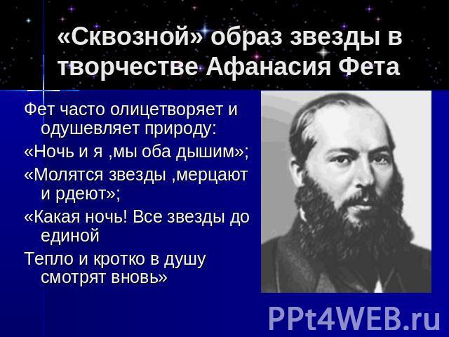 Полное собрание сочинений на темы русского языка пример