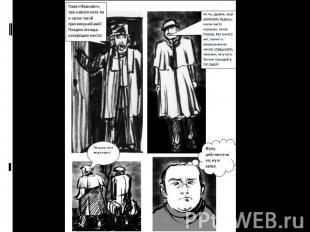 Эдгара по ворон читать на русском