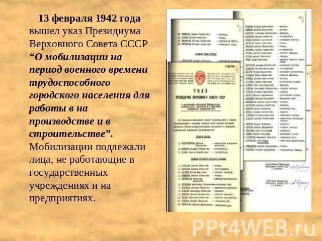 http://ppt4web.ru/images/1344/38533/640/img27.jpg