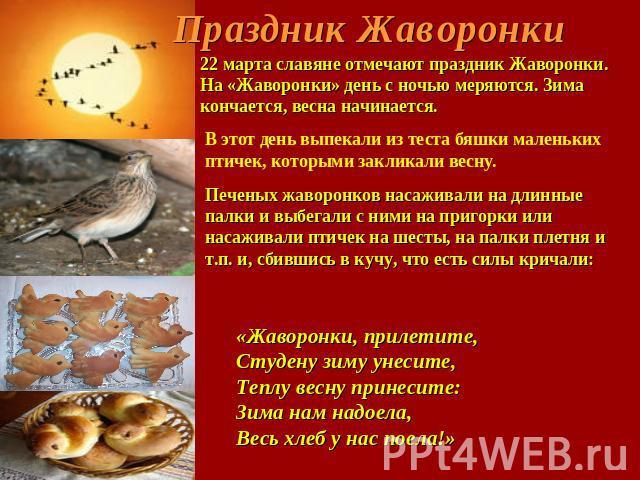 бородин богатырская симфония картинки
