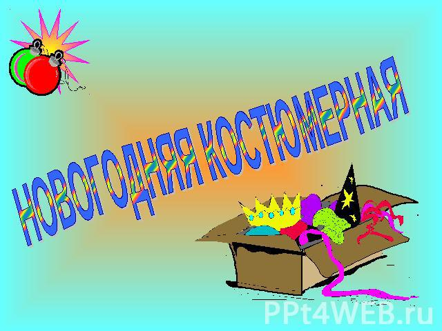 Церковный календарь на сегодня православный праздник