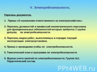 Приказ Росреестра От 24. 08.2010 N П/459