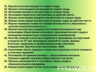 Инструкция По Охране Труда Для Обивщика Мебели