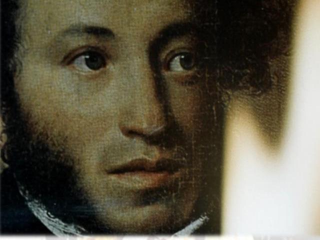 Презентацию на тему ас пушкин