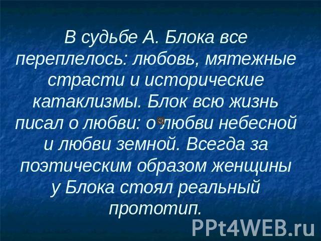 Презентация Режим Дня Первоклассника Родительское Собрание