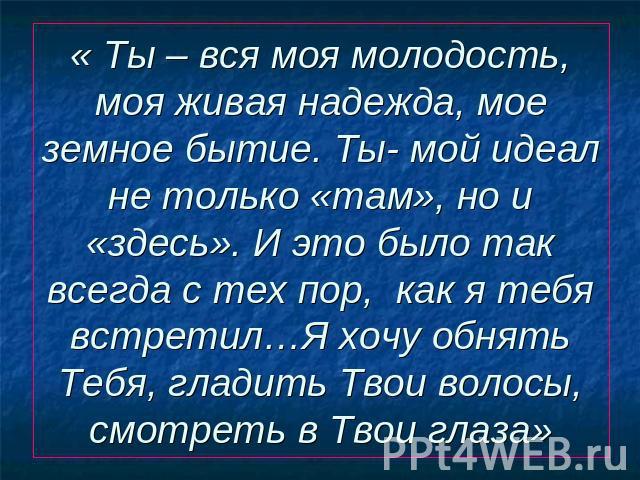белоруссия молодость моя скачать бесплатно