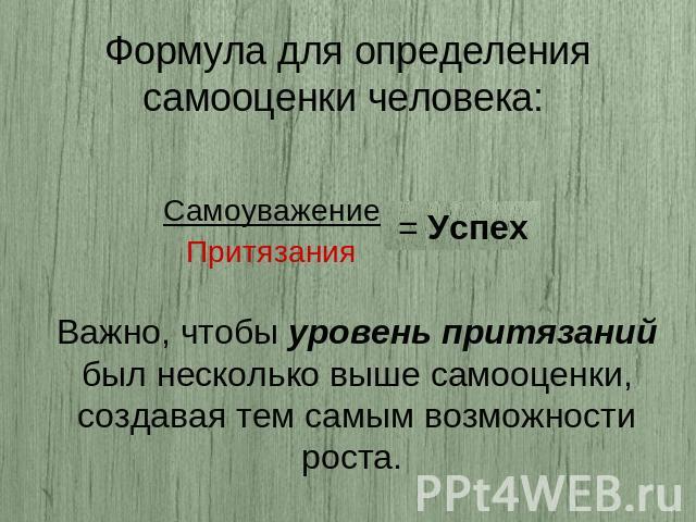 Таблицы демонстрационные обществознание 8-9 класс (7 шт, 68*98 см)
