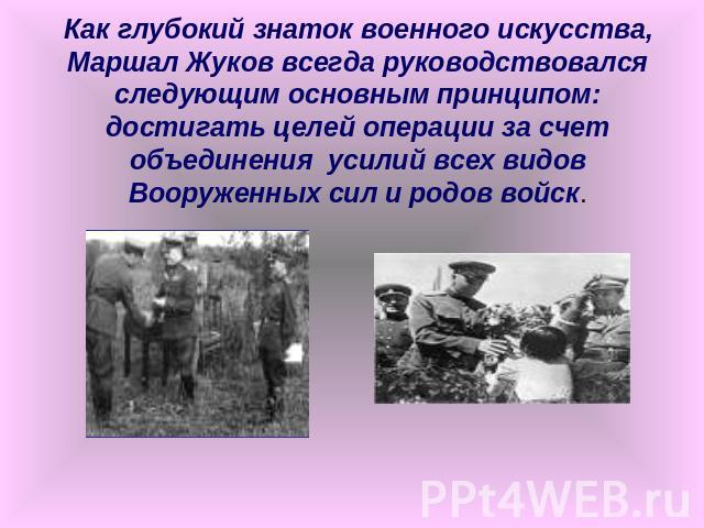 Александр Невский Презентация