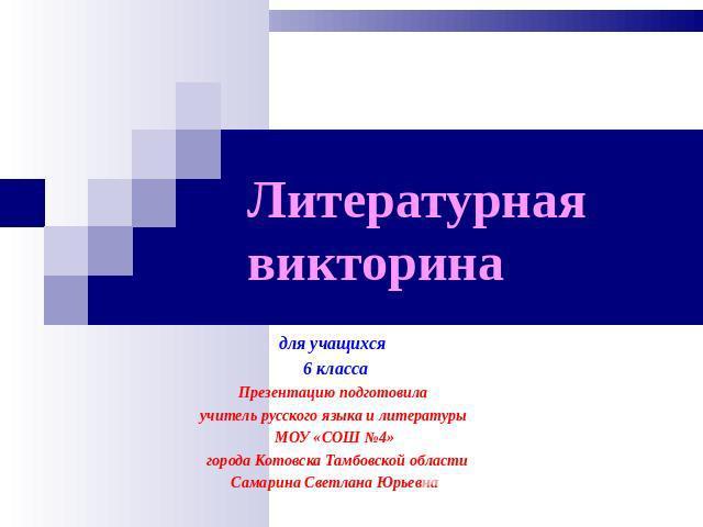 Мультфильм винкс 4 сезон 10 серия