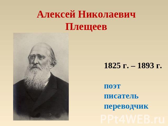 http://ppt4web.ru/images/1345/35814/640/img14.jpg