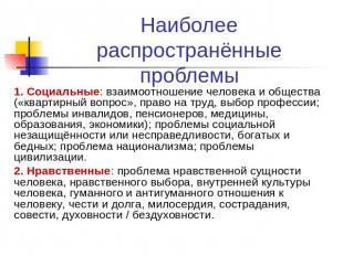 сочинение егэ по русскому языку по проблеме стыда за свои поступки