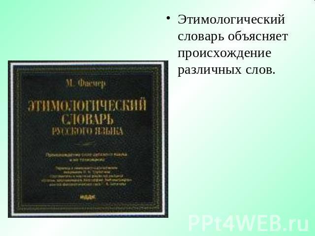 volosatie-pisi-devchonok-v-kontakte