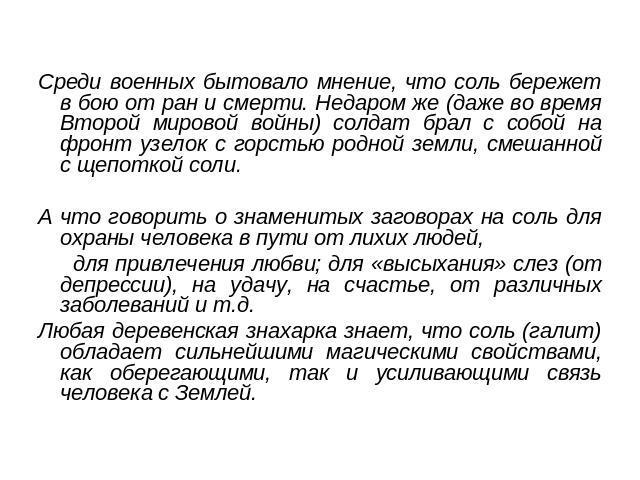 Педагогический словарь  erusdsru