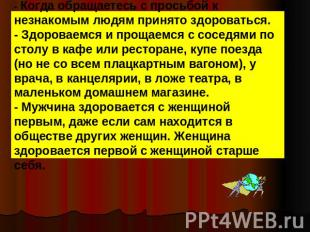Читать онлайн - Вишневский Януш
