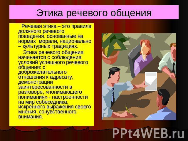 prostitutka-pravila-povedeniya