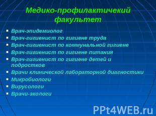 Трудоустройство в Пушкино и по всей России.