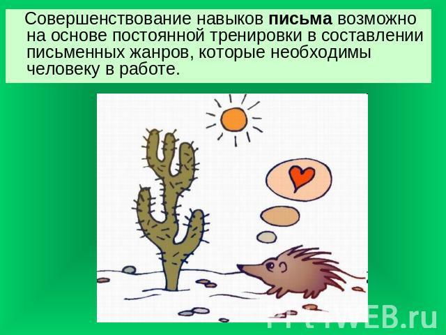 н семенова очистись от паразитов