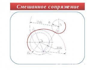 Решить треугольник Онлайн по координатам вершин