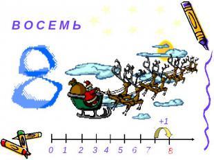 http://ppt4web.ru/images/1402/37851/310/img1.jpg