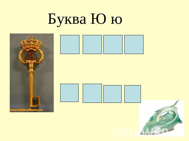 игры на знакомство для 4 5 классов