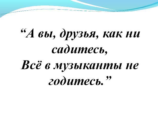 Нужно немедленно перезагружать все систему власти, - Тимошенко - Цензор.НЕТ 1703