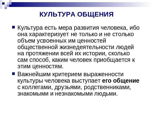 Хрестоматия русской литературы читать