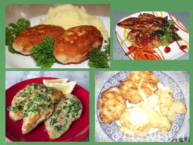 Лучшие рецепты блюд на духовке