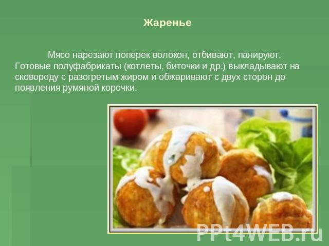 Как приготовить нут вкусные рецепты
