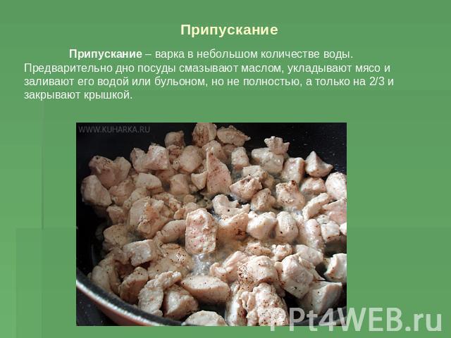 Рецепт блюда ёжики