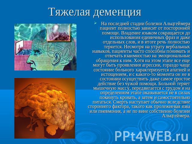 Флемоксин солютаб при боли в горле у взрослого отзывы