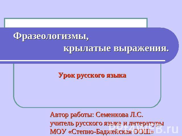 ИА Крылов Кот и Повар  rvbru