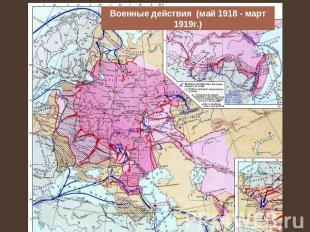На тему гражданская война в россии
