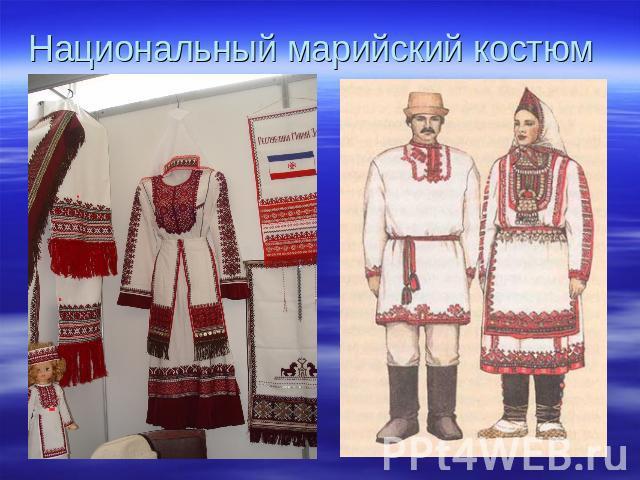 Межнациональные отношения народов россии