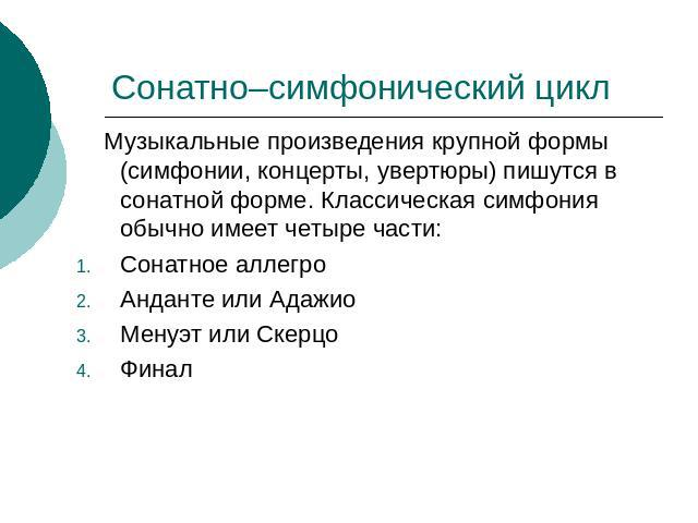 Русская шпионка Анна Чапман 18 фото