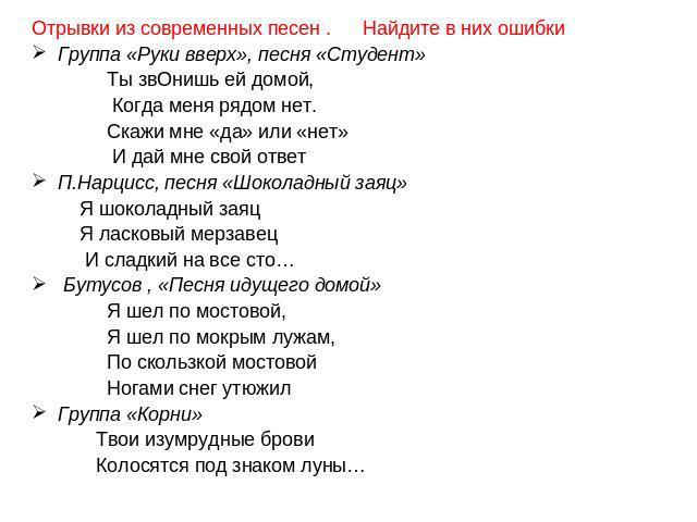 Как сделать песни отрывками - VE-graphics.ru