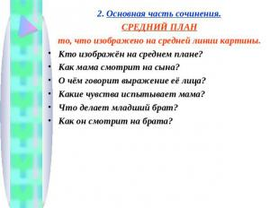 УКРАШАТЕЛЬСТВА ДЛЯ CYANOGENMOD 10