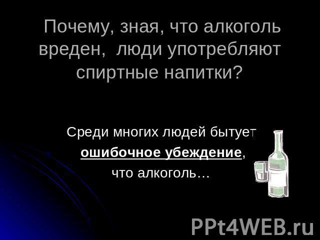 социальные плакаты на тему алкоголизм