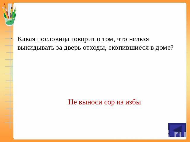 Лермонтов Владимир. Книги онлайн