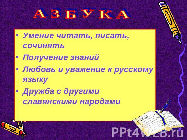Ладыженская русский язык 6 класс 2015 2 часть читать